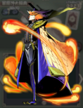 Cao Pi (YKROTK-KW)