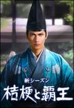 Mitsuhide Akechi 15 (1MNA)