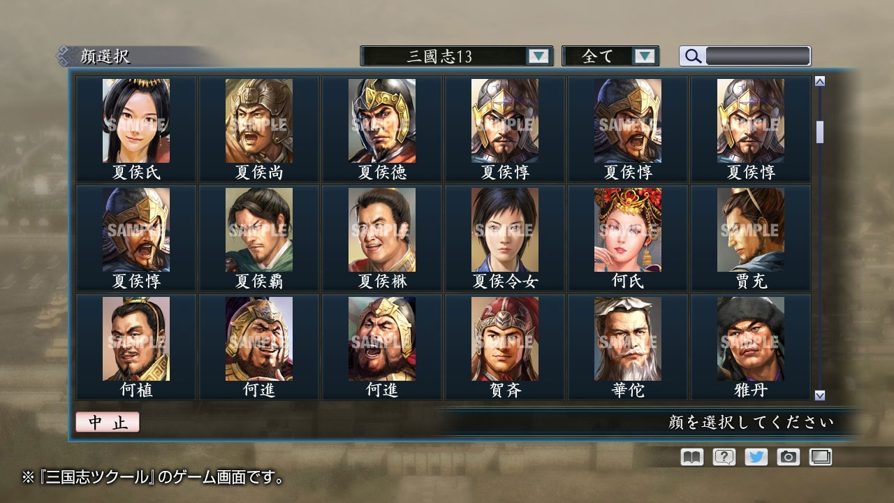 Romance of the Three Kingdoms Maker/DLC | Koei Wiki | FANDOM
