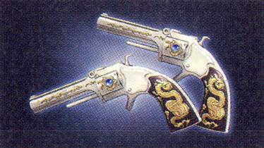 File:Ryoma-weapon2-haruka5.jpg