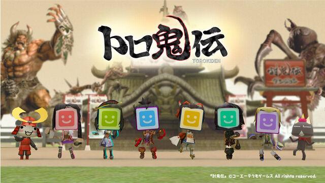 File:Toukiden-torokiden-mainvisual.jpg