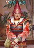 Mitsuhide Akechi (NAO)