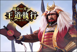 Shingen Takeda 14 (1MNA)