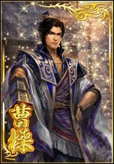 Cao Cao 2 (DWB)