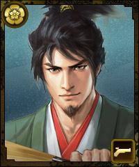 File:Nobunaga-100manninnobunaga-4year.jpg