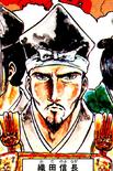 Nobunaga Oda (NASGYM)