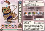 Ujinao-nobunyagayabou