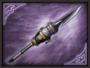 Boom Blade (SW2)