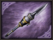 File:Boom Blade (SW2).png