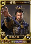 Caocao-online-rotk12