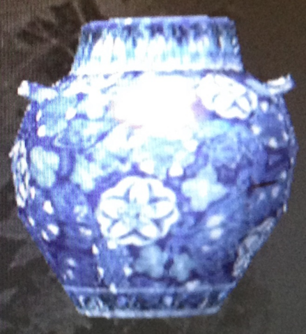 File:Shigaraki Tea Urn (Kessen III).png
