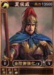 Xiahouwei-online-rotk12