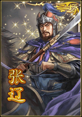 Zhang Liao 4 (DWB)