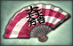 File:1-Star Weapon - Windmaker.png