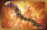 Chain Whip - 4th Weapon (DW8)