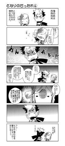 File:Getenhanayumeakari-kukucomic04.jpg