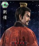 Liu Bei (CC-ROTK)