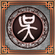 Dynasty Warriors 7 Trophy 4