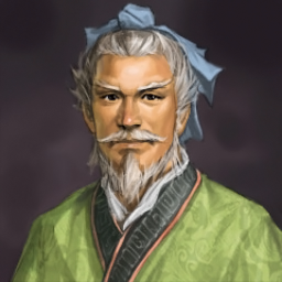 File:Lu Shang (ROTK11).png