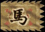 DT Banner (Ma Teng)