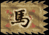 File:DT Banner (Ma Teng).png