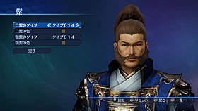 File:Facial Hair 2 (DW8E DLC).jpg