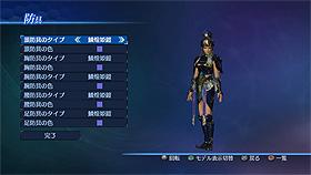 File:Female Costume 10 (DW8E DLC).jpg