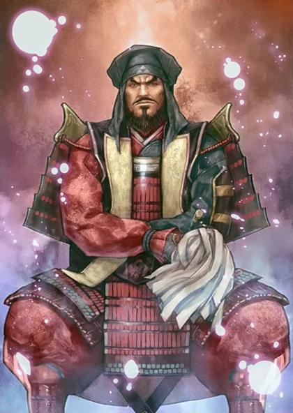 Risultati immagini per Hōjō Sōun