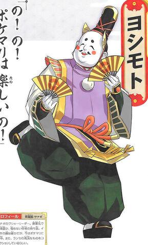 File:Yoshimoto-pokenobu.jpg