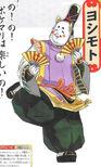 Yoshimoto-pokenobu