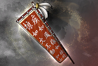 File:Heirloom - Shingen Takeda (SW4).png