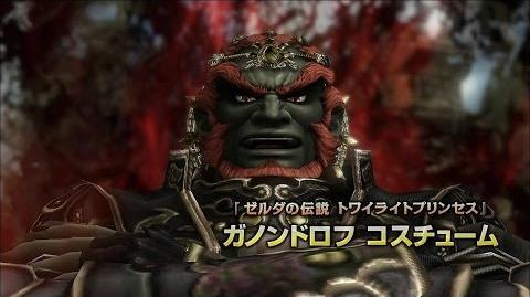 Hyrule Warriors Ganondorf Power Costumes Trailer