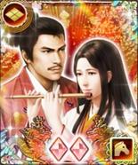 Shingen Takeda 11 (1MNA)