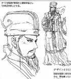 Zhuge Liang Concept Art (DW3)