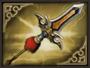 Dragon's Tail (SW2)