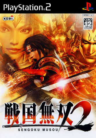 File:Sw2jp-cover.jpg