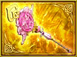 2nd Rare Weapon - Aya (SWC2)