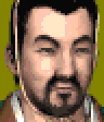Chen Gui (ROTKR)