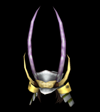 File:Female Helmet 28 (TKD).png