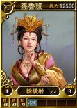 Sunluban-online-rotk12