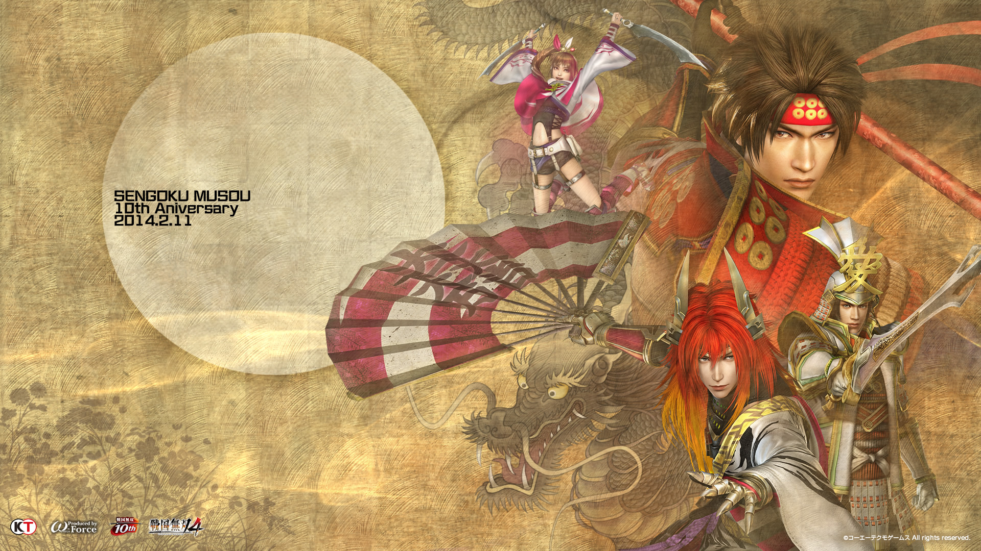 Samurai Warriors (series) | Koei Wiki | FANDOM powered by Wikia