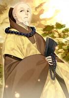 Yoshimitsu Ashikaga (TKD2)