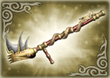 File:4th Weapon - Sun Ce (WO).png
