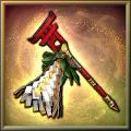 File:DLC Weapon - Yoshitsugu Otani (SW4).png