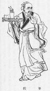 Hua Tuo Illustration