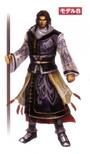 Lu Meng Alternate Outfit (DW6)