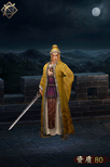 Zhang Bao - Yellow Turban Render (ROTK2017)