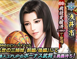 Oichi 9 (1MNA)