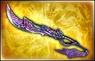 Striking Broadsword - 6th Weapon (DW8XL)