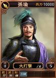 Sunyu-online-rotk12